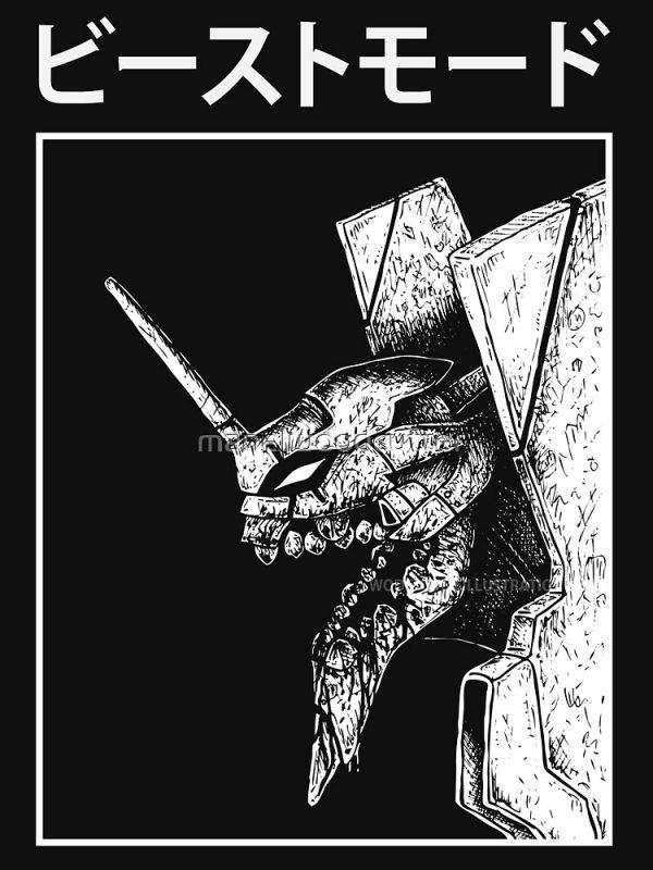 artwork Offical Berserk Merch