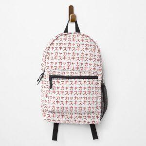 Berserk Manga Prime Edition 15 Backpack RB1506 product Offical Berserk Merch